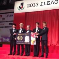 2582_awards2013