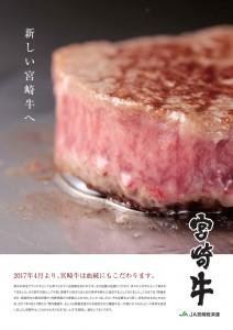 消費者向け_01