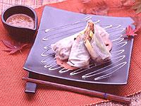 牛肉と秋の燻製包み クルミと味噌ソース添え